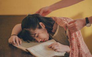 tired, sleeping, fatigue